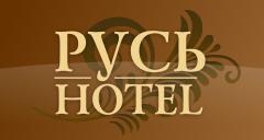 Гостиница «Русь», Ессентуки
